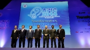Asia Petrochemical Industry Conference (APIC) 2014 - Pattaya, Thailand, 15 - 16 May 2014